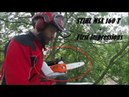 Stihl MSA 160 T - First Impression - Teil 1 | Totholzentfernung | Baumpflege Mertens