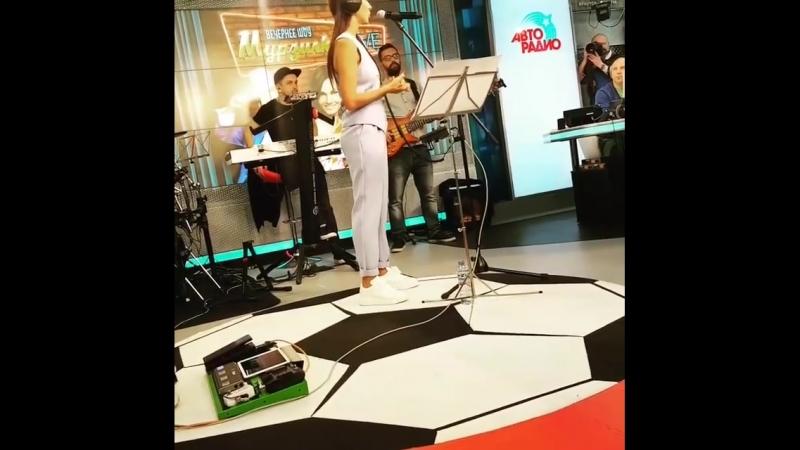 Авторадио (15.06.2018) премьера трека Love u back 🎉