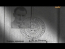 Тайны.разведки.Между.Черчиллем.и.Сталиным.2012