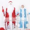 Костюмы для Деда Мороза и Снегурочки