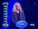 Слабое звено Первый канал, 25.12.2002 Новогодний выпуск