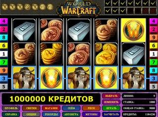 World of warcraft игровые автоматы азиатские азартные игры слоты игровые аппараты