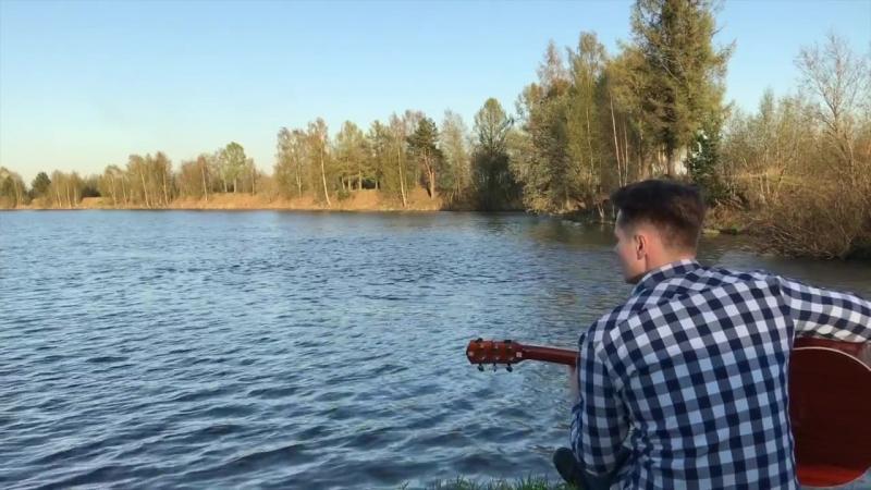 Кавер на песню Sting - Shape of my heart (cover Артем Ромас|Romas Band)