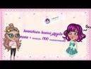 Konnichiwa kawaii arigato meme конкурс (100 подписчиков!!)