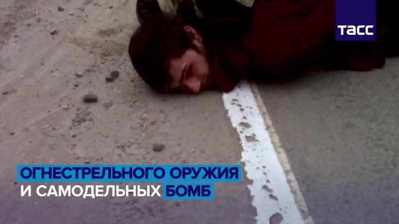 В Ростовской области ФСБ задержало бармалеев, готовивших теракты ...