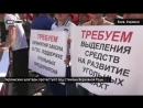 Украинские шахтеры протестуют под стенами Верховной Рады.
