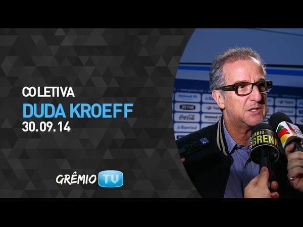 Coletiva Duda Kroeff - 30/09   GRÊMIO TV