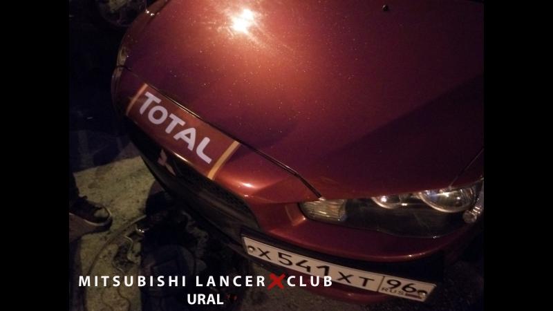 Mitsubishi Lancer X Club Ural Ding Dong