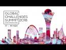 Пресс-брифинг о подготовке к Астанинскому экономическому форуму: Global Challenges Summit 2018