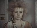 Она с метлой, он в черной шляпе (1987) PU