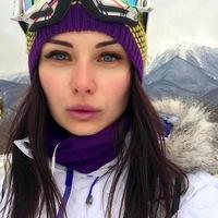 Ксения Тимуровна