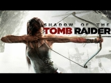 Shadow of the Tomb Raider — Трейлер игры (PS4/Xbox One/PC)