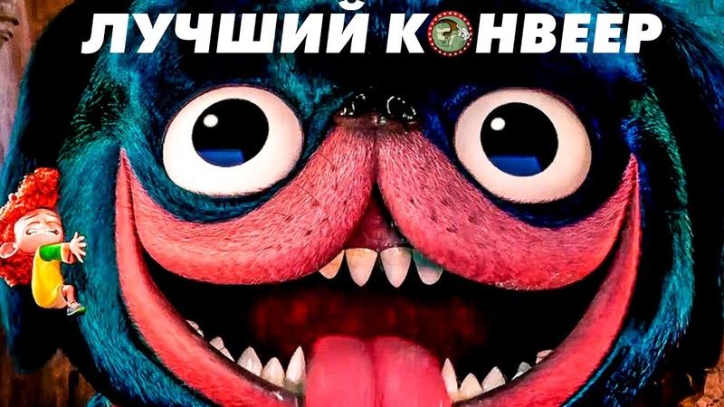 Монстры на каникулах 3 - ЛУЧШИЙ КОНВЕЕР [КИНОБЛОГ ОПТИМИССТЕРА]