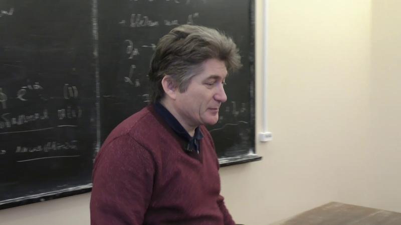 Парфёнов К. В. - Введение в физику элементарных частиц - Спонтанное нарушение симметрии (Лекция 10)