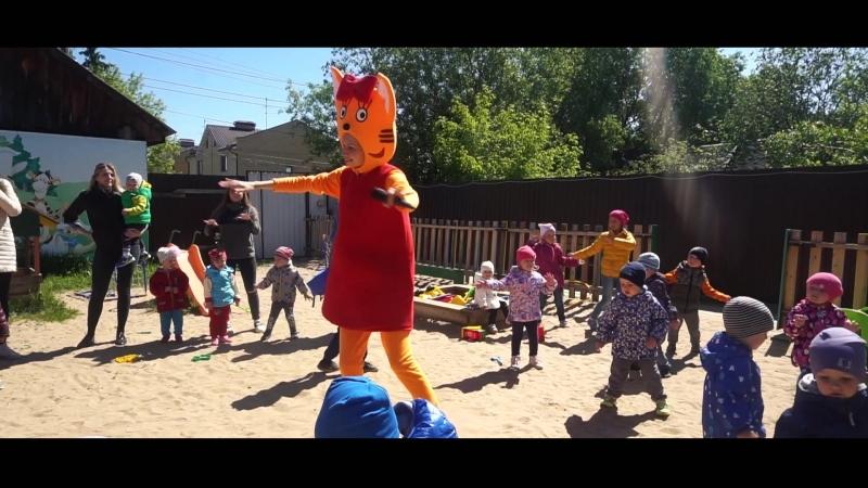 Частный детский сад Алиса в стране чудес.Праздник день защиты детей