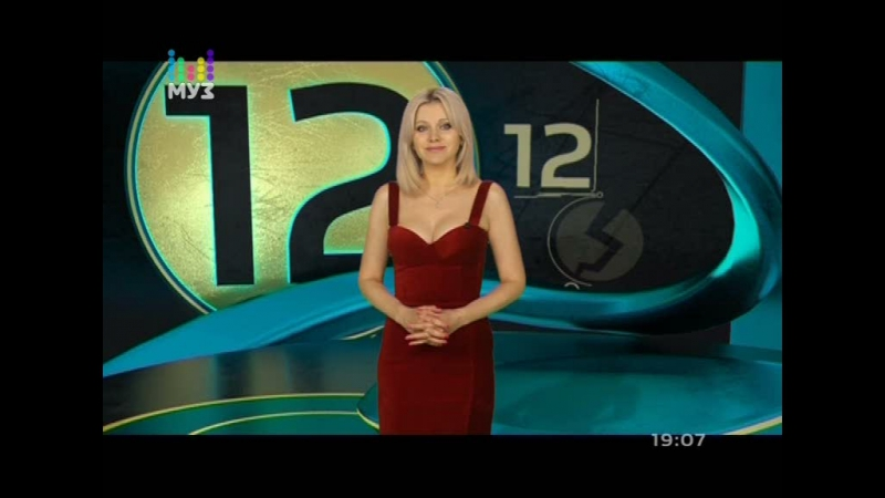 Хит-парад «Золотая Дюжина» с Натали на Муз-ТВ (Выпуск от 03.11.2017)