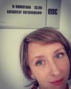 Александра Шипова фото #47
