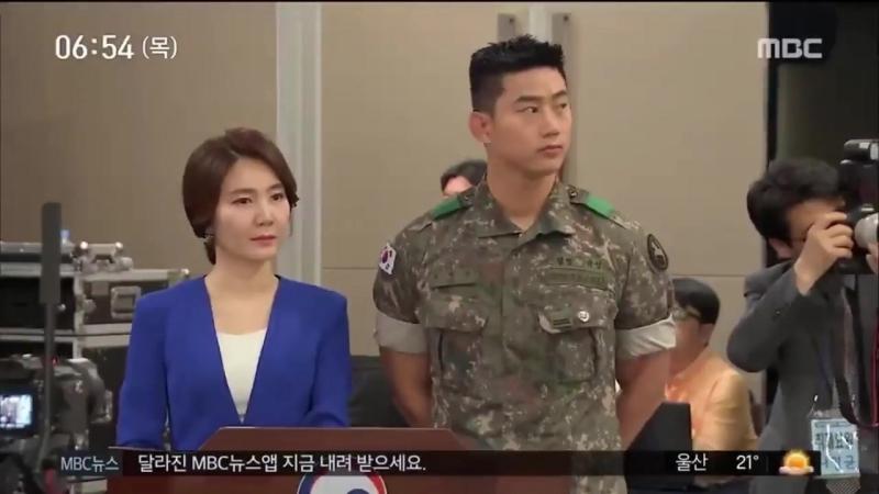 180620 [Todays Entertainment] Ok Taecyeon, MMA 15th Award Ceremony
