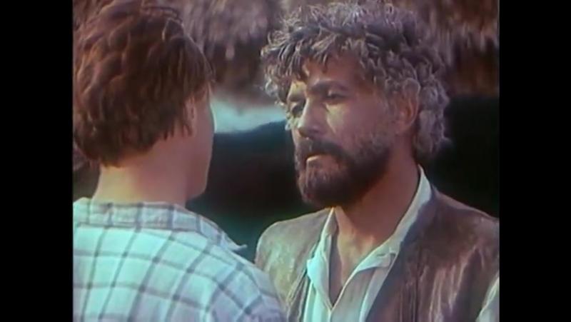 Цыган (1979) Все серии