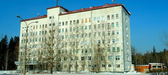 Усть-Илимская городская поликлиника № 2