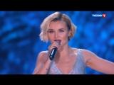 Полина Гагарина - Камень на сердце (Песня Года 2017)