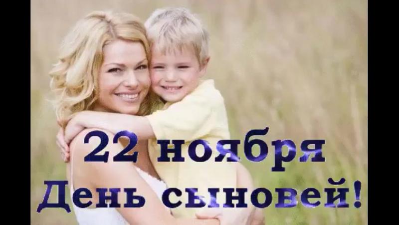 Я сына родила не для войны, Я не отдам его во вражеские руки! Мне звания посмертно не нужны! Мне нужен смех моих счастливых вн