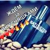 парфюмерный бутик BATI SEZER PARFUM SHOP
