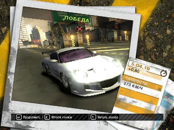Need For Speed Most Wanted Режим Погони Эпизод 15