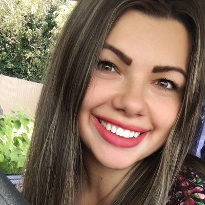 Анастасия Сахно