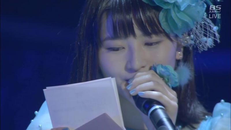 Morning Musume Tanjou 20 Shuunen Kinen Concert Tour ´18 Haru ~We´re MORNING MUSUME~ Final Ogata Haruna Sotsugyou Special Pt 2