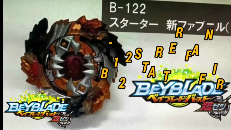 The New Cho-Z FAFNIR Leaked! ¦ B-122 Starter ¦ Beyblade Burst Chouzetsu ベイブレードバースト 超ゼツ