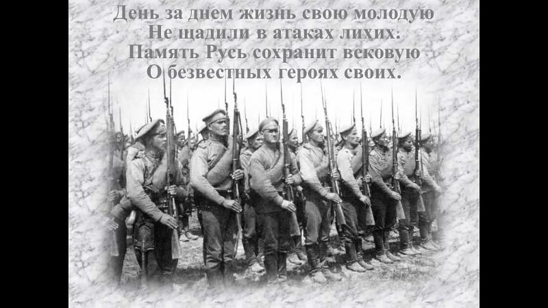 Агапкин - Прощание славянки