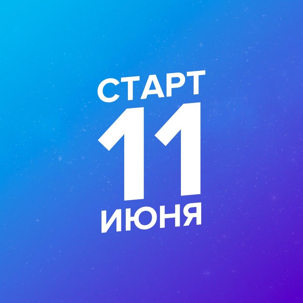 Афиша Самара Профессия SMMщик. Старт 21 Февраля. Online