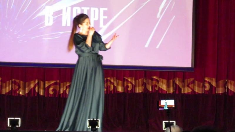 Дарья Дивеева Ягода-малина - Народная Волна в Истре концерт 10 февраля 2018 г.