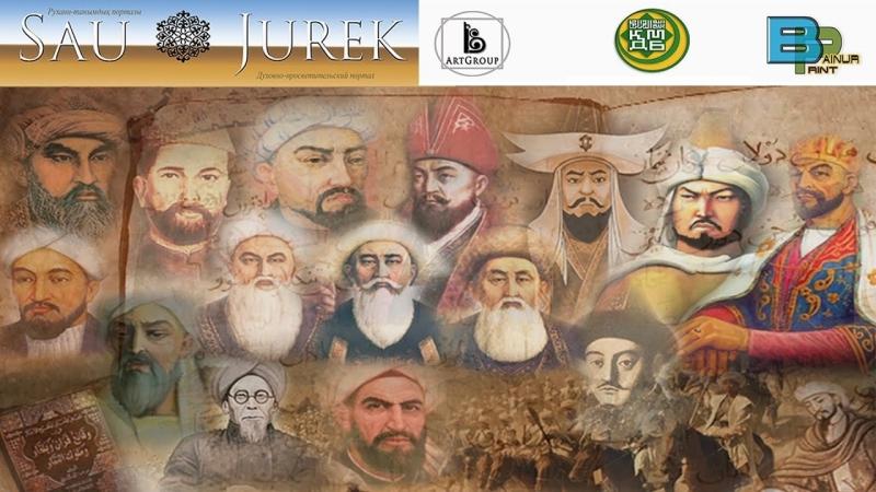 Орталық Азияға ислам дінінің келуі