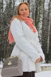 Наталья Горбунова