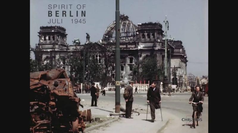 Берлин в июле 1945 (в цвете )