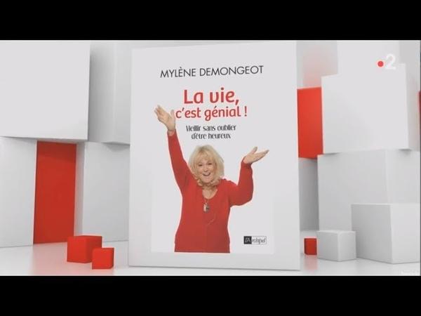 La vie cest génial Mylène Demongeot Vivement Dimanche Prochain