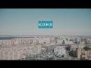 Ролик для компании KONE Санкт Петербург
