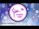 Fitness Land Happy New Year 2018