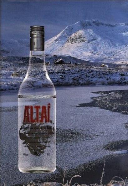 Водка АЛТАЙ. Очень удачное презентационное фото, в котором подчеркнута чистота горной воды, экологическая чистота алкогольного напитка и его сильный характер