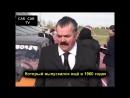Смешной дед в России (VHS Video)