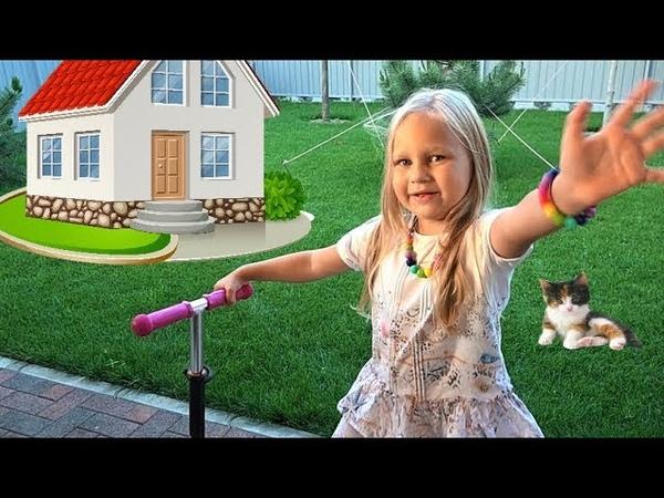 Алиса переезжает в НОВЫЙ ДОМ ! МАСЯ едет с нами ! Много воздушных шариков !
