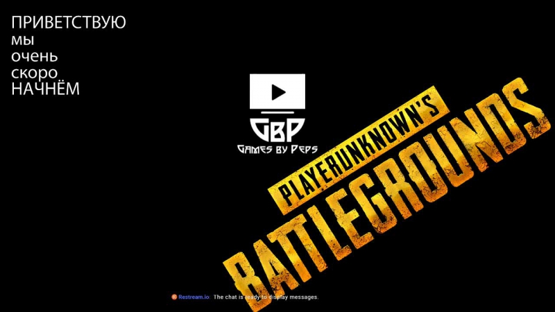 PlayerUnknown's Battlegrounds by Peps. PUBG 4ever. (18)