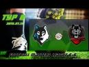 Football Masters LEAGUE 6x6 Волки v/s Forza (8 тур).1080p. 2018.07.15