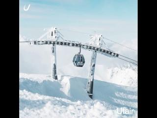 Рейсы из Тюмени на юг | Utair