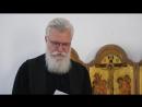 Притча о плевелах О зерне горчичном О закваске О сокровище О неводе