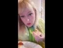 Кушаю пиццу