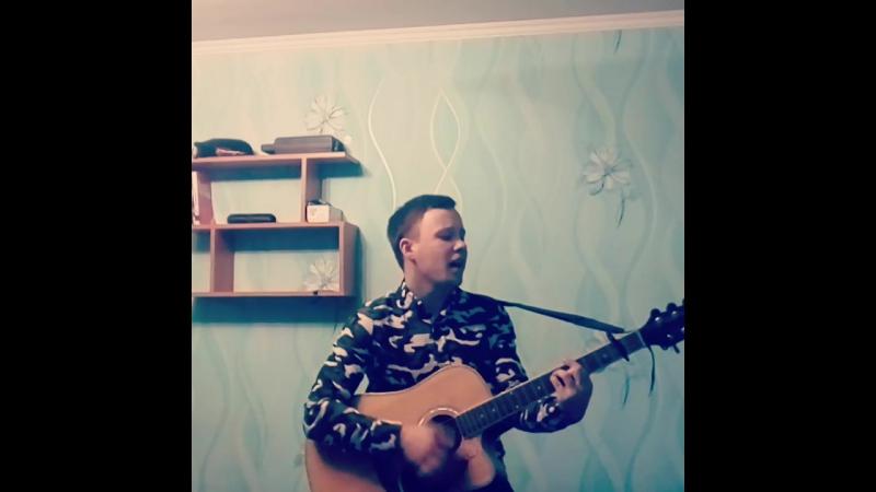 Андрей Серков Папина Дочка Екор Крид cover