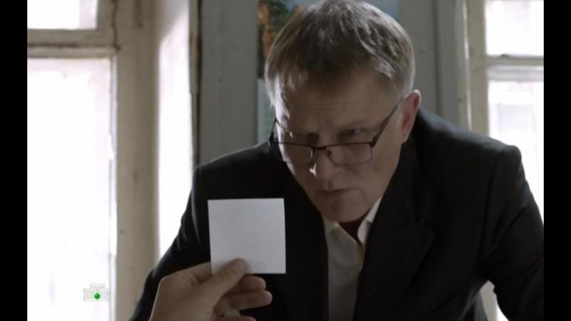 Карпов Сезон 3 Серия30